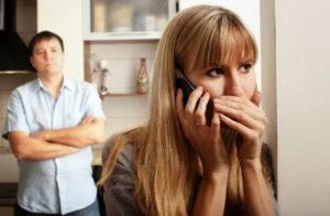 изменила жена советы психолога